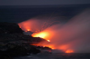 Kilauea Volcano - Hawaii
